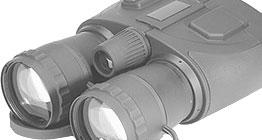 ATN Night Vision Binoculars