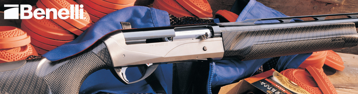 View All Benelli Shotguns