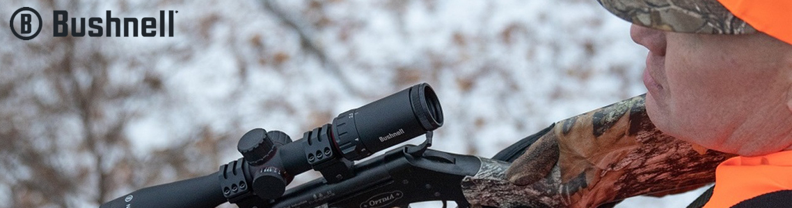 Bushnell Riflescope Specials