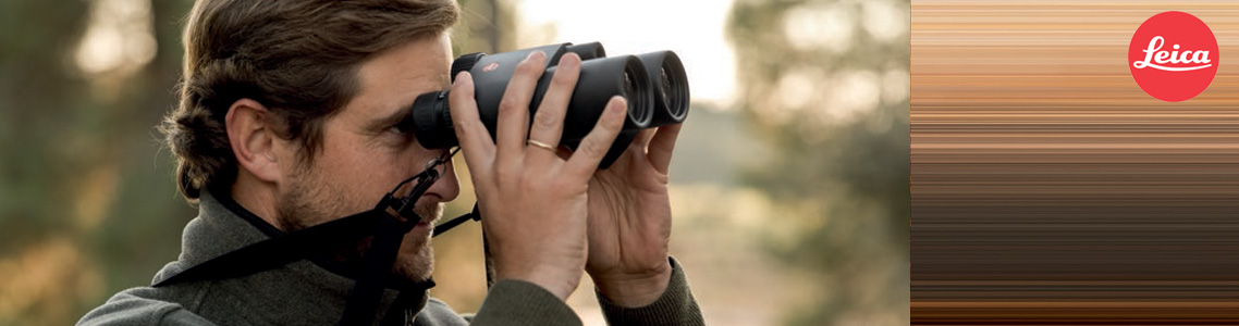 View All Leica Binoculars