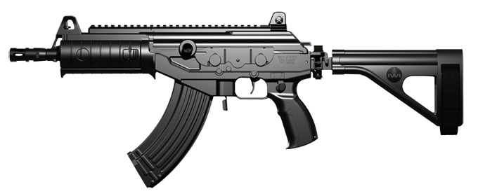 IWI Galil Ace 7 62x39mm Black Pistol GAP39SB