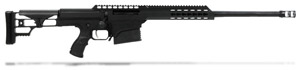 Barrett 98B Tactical .308 Win Rifle System - 22 Heavy Barrel - Black Anodized Receiver USED Rifle 14801