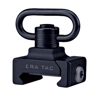 ERA-TAC Swivel Adapter Set T0510-0011