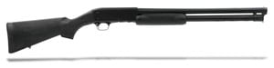 Ithaca Home Defense 12GA Shotgun HD1220S